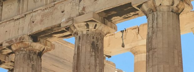 cropped-parthenon3.jpg